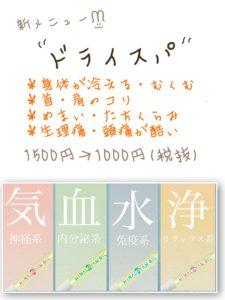 51A3A17C-2445-4D07-93B6-E0DED2160C49